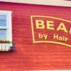 Beam By Hair